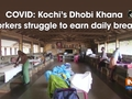 COVID: Kochi's Dhobi Khana workers struggle to earn daily bread