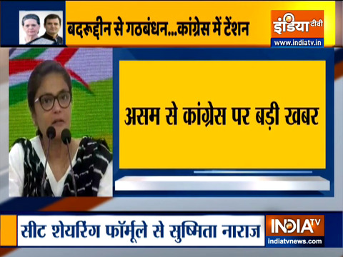 Assam Polls: Sushmita Dev  unhappy with Congress' seat sharing agreement with AIUDF