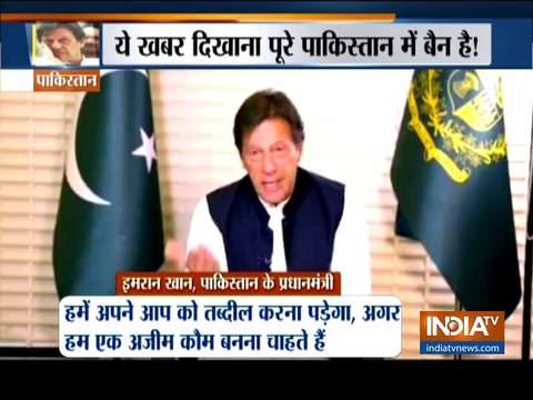 खास रिपोर्ट: देखिए कैसे 'नकलची' इमरान खान ने चुराया पीएम नरेंद्र मोदी का आईडिया