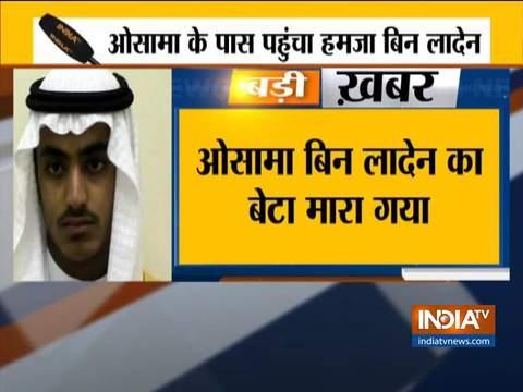 ओसामा बिन लादेन का बेटा हमजा बिन लादेन की मौत, अमेरिकी राष्ट्रपति डोनाल्ड ट्रम्प ने की पुष्टि