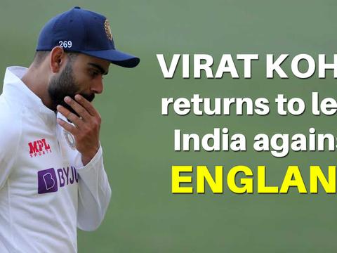 IND vs ENG : पहले दो टेस्ट मैच के लिए बीसीसीआई ने किया टीम का ऐलान, हार्दिक-ईशांत की हुई वापसी