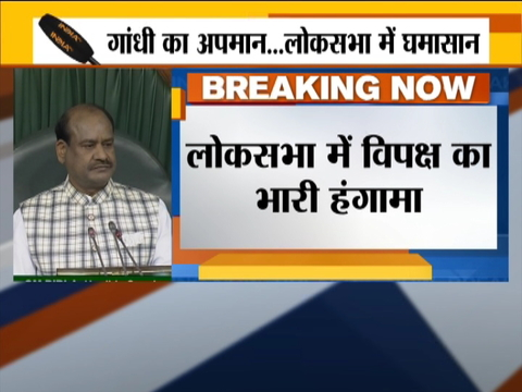 Lok Sabha adjourned till 12 pm after uproar by opposition