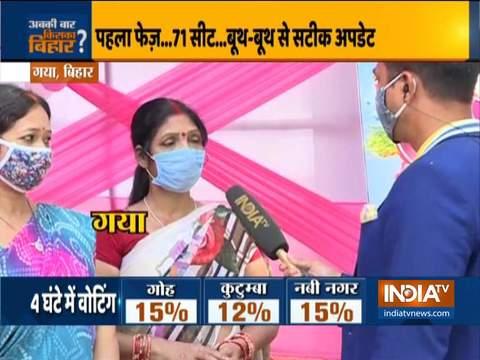 बिहार विधानसभा चुनाव 2020: बड़ी संख्या में मतदान करने के लिए निकलीं महिलाएं