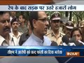 Rapists burden on earth, don't deserve to live: MP Chief Minister Shivraj Singh Chouhan