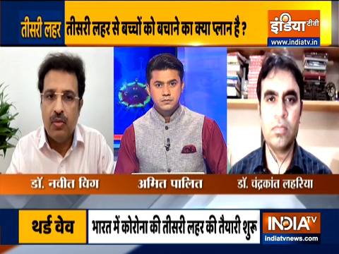 Is India prepared for third wave of COVID-19? Watch what experts say