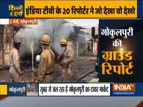 इंडिया टीवी ग्राउंड रिपोर्ट: दिल्ली में हिंसा खत्म होने का नाम नहीं ले रही
