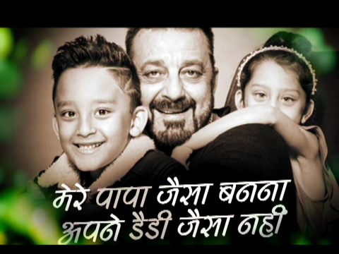 A look at Sanjay Dutt's relationship with his father Sunil Dutt