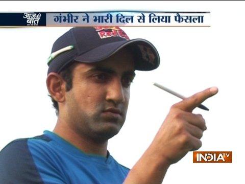 गौतम गंभीर ने अंतर्राष्ट्रीय क्रिकेट से की संन्यास की घोषणा