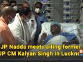 JP Nadda meets ailing former UP CM Kalyan Singh in Lucknow
