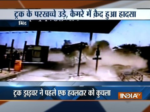 Bhind: Speeding truck rams into toll booth, incident caught on camera