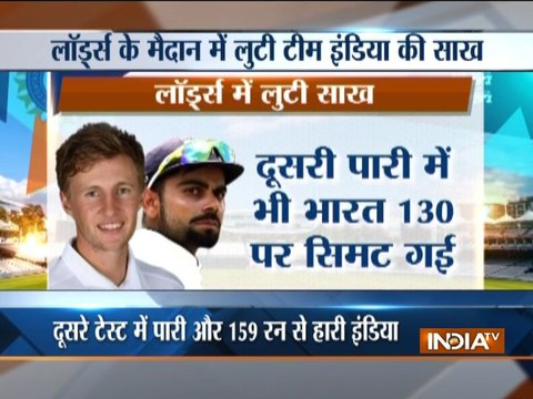 India vs England: Not proud of the way we played, says Virat Kohli after Lord's debacle