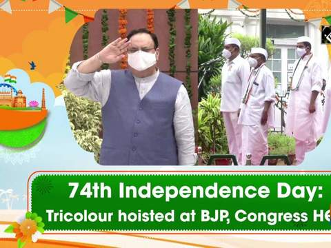 74th Independence Day: Tricolour hoisted at BJP, Congress HQs