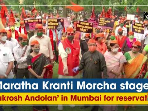 Maratha Kranti Morcha stages 'Aakrosh Andolan' in Mumbai for reservation