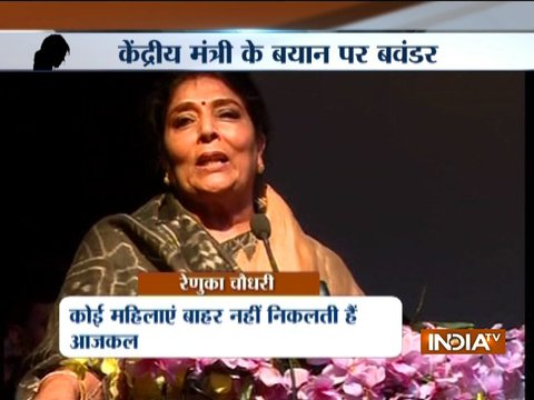 Congress leader Renuka Chowdhury's controversial comment on gangrape victims sparks row