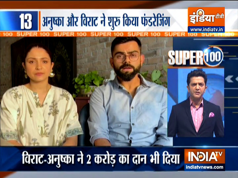 Super 100: Anushka Sharma, Virat Kohli urge all to donate for Covid-19 relief
