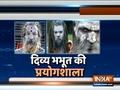 Kumbh Mela: Mystery behind Naga Sadhus and Bhabhuti