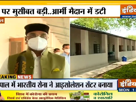 Covid 19: Army readies 150 beds isolation centre in 48 hours in Bhopal