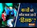 Mamata Dubey thrashed by students at Gandhi Sewa Niketan in Raebareli