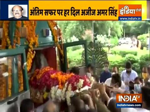 Amar Singh's mortal remains taken to Chhatarpur crematorium in Delhi