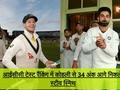 Steve Smith Lead 34 Point From Virat Kohli In ICC Test Rankings