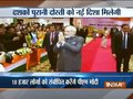 Modi in Rwanda: PM says, Indians abroad are 'rashtradoots'