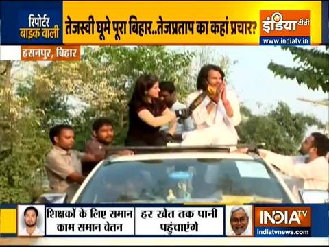 Bihar Election 2020: Reporter bike wali talks with RJD's Tej Pratap Yadav