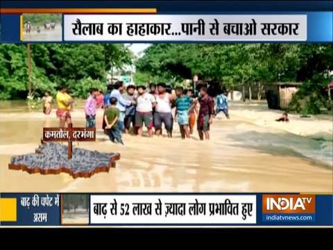 बिहार और असम में बाढ़ ने बरपाया कहर, जन-जीवन अस्त-व्यस्त