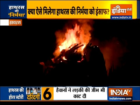 Hathras gangrape victim's body cremated by Uttar Pradesh police