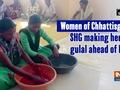 Women of Chhattisgarh SHG making herbal gulal ahead of Holi