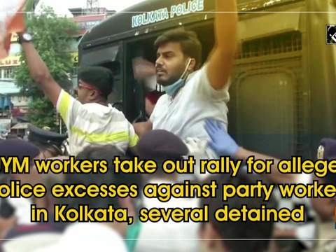 BJYM workers take out rally for alleged police excesses against party workers in Kolkata, several detained