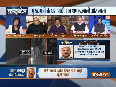 कुरुक्षेत्र: दिल्ली सरकार का झगड़ा आखिर कब निपटेगा?
