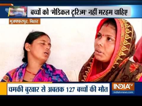 बिहार के मुजफ्फरपुर में इंसेफेलाइटिस से मरने वालों की संख्या बढ़कर 127 हुई