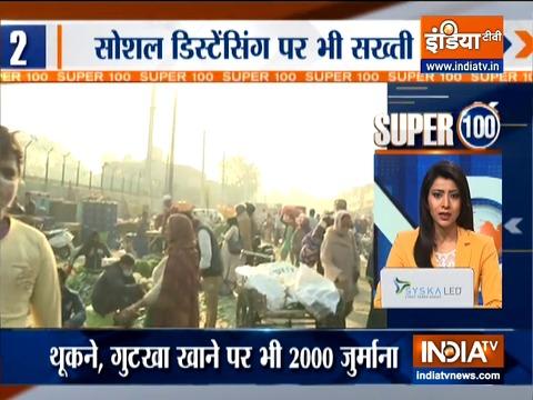Super 100: दिल्ली में कोरोना संदिग्ध मरीजों की पहचान के लिए डोर- टू डोर सर्वे शुरू