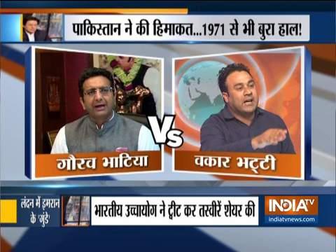 Kurukshetra: Debate on violent protest outside Indian embassy in London