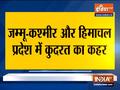 Jammu-Kashmir and Himachal Pradesh witness monsoon's fury, alert for heavy rains for next 48 hours