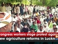 Congress workers stage protest against new agriculture reforms in Lucknow