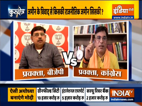 Kurukshetra | Congress demands court-monitored probe into Ayodhya land deal