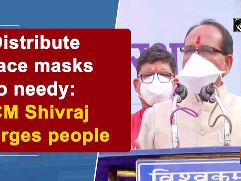 Distribute face masks to needy: CM Shivraj urges people