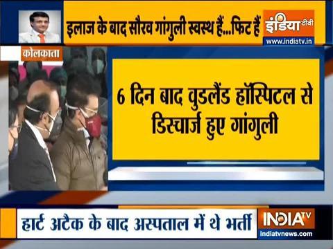 BCCI President Sourav Ganguly discharged from Kolkata Woodlands Hospital