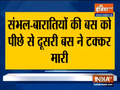 Uttar Pradesh: 7 dead, 8 injured in bus accident in Sambhal