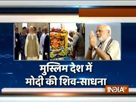 PM Narendra Modi's Shiv sadhana in Muscat