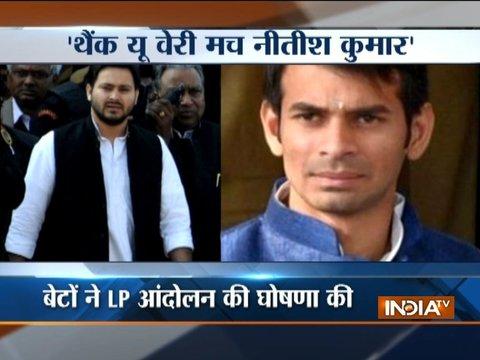 RJD call to LP movement in bihar for Lalu Prasad Yadav