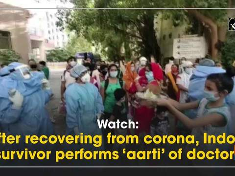 Watch: After recovering from corona, Indore survivor performs 'aarti' of doctors