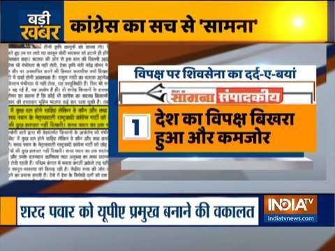 Sena, anti-BJP parties should unite under UPA banner: Saamana