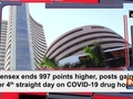 Sensex ends 997 points higher, posts gains for 4th straight day on COVID-19 drug hopes