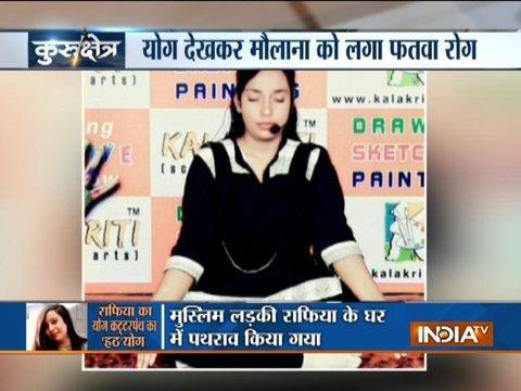 Kurukshetra: Muslim girl threatened for teaching yoga