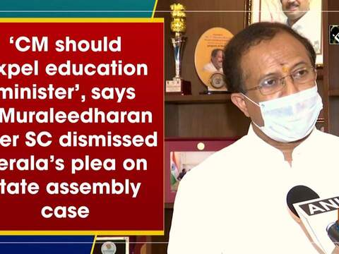 'CM should expel education minister', says V Muraleedharan after SC dismissed Kerala's plea on state assembly case