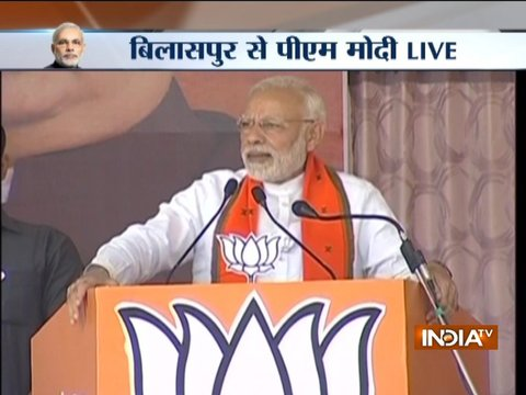 'Our opposition still don't know how to fight the BJP', says PM Modi in Bilaspur