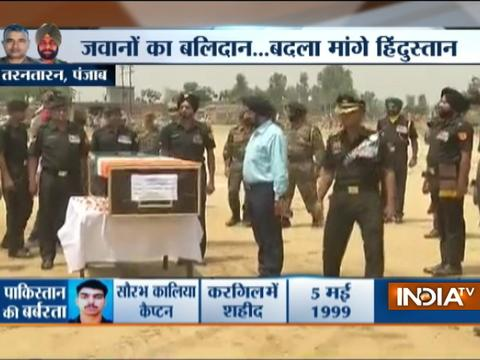 Poonch martyr Paramjit's mortal remains reached to Tarn Taran,family demands full body for cremation