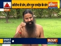Yoga will help you save from all diseases, says Swami Ramdev